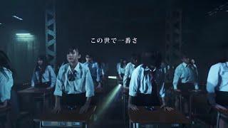 ミオヤマザキ『CinDie』(Official Music Video)