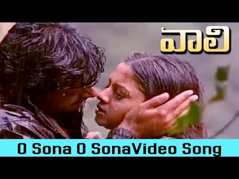 O Sona O Sona  Video Song || Vaali Telugu Movie || Ajith Kumar, Simran, Jyothika