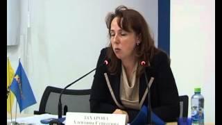 Процедура возмещения расходов на предупредительные меры по охране труда за счет ФСС