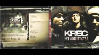 07.- Krec - Старый Район - Feat. UmBriaco ( Hip Hop Ruso )
