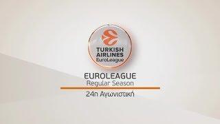 Euroleague 24η αγων. 28/2 & 1/3!
