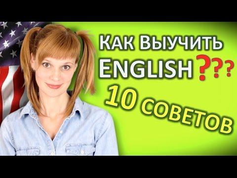 Сочинение на тему: «Русский язык»