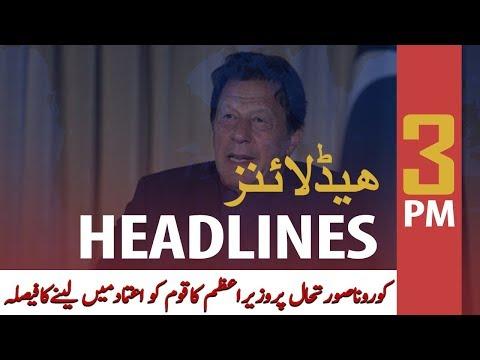 ARY News Headlines | 3 PM | 1st June 2020