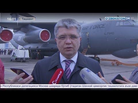 Узбекистан направил гуманитарную помощь в Китай