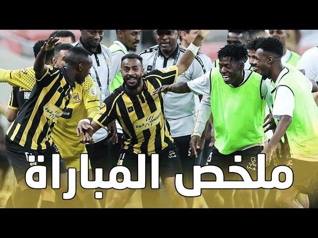 ملخص مباراة الاتحاد 5 × 1 الشباب كأس الأمير محمد بن سلمان الجولة 20  تعليق فارس عوض