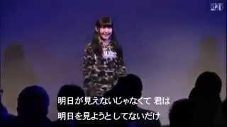 Tokyo Sound Collection vol.4 @2.5D ※一部聞き取れない箇所があるので...