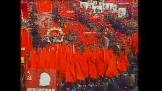 Первомайская демонстрация.1981.Красная площадь.