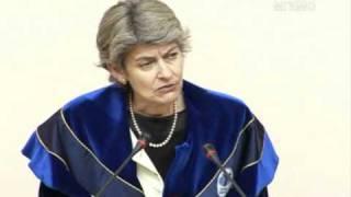 видео: Ирина Бокова - почетный доктор МГИМО
