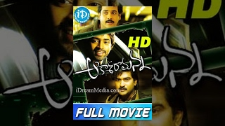 Aakasa Ramanna Full Movie
