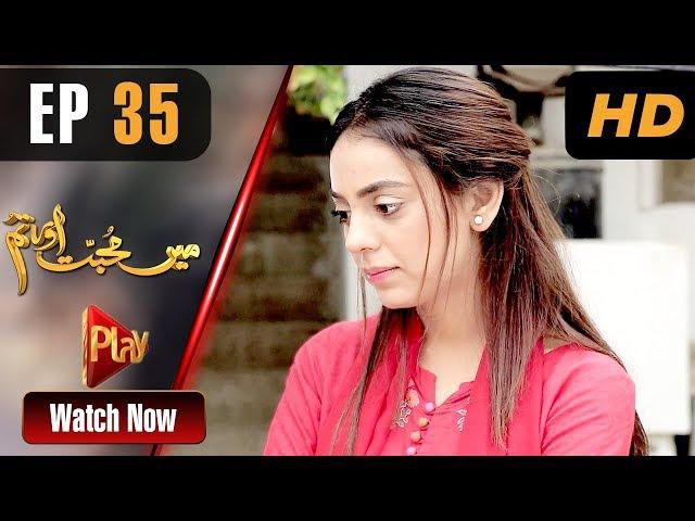 Mein Muhabbat Aur Tum - Episode 35   Play Tv Dramas   Mariya Khan, Shahzad Raza   Pakistani Drama