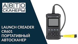 Портативный сканер Launch Сreader 601