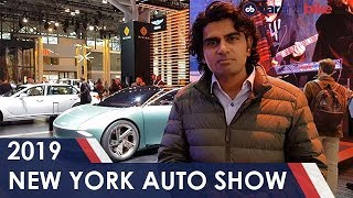2019 New York International Auto Show | NDTV carandbike