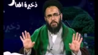 الاستاذ عادل العلوي ذخیرة المعاد رمضان اليوم 05