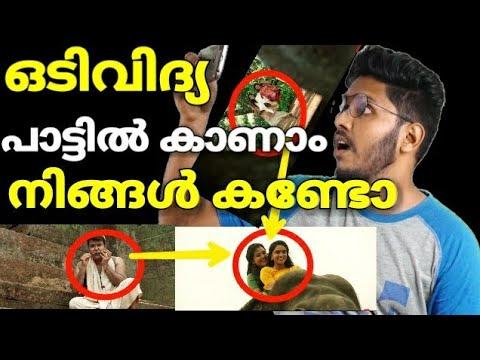 Odiyan video song review| reaction