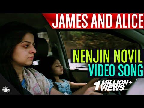James And Alice | Nenjin Novil Song Video | Prithviraj Sukumaran, Vedhika, Sujith Vaassudev