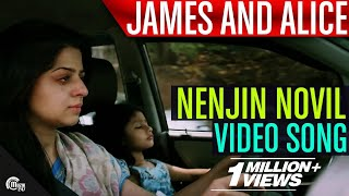 Download Hindi Video Songs - James And Alice | Nenjin Novil Song Video | Prithviraj Sukumaran, Vedhika, Sujith Vaassudev