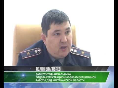 Регистрация российских машин