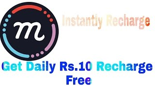 Earn Daily Rs.10 Free Recharge Instaly (Mcent Browser)