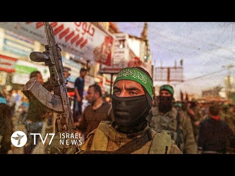 Hamas neutralizes prime suspect in PM Hamdallah's assassination attempt - TV7 Israel News 23.03.18