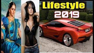 Anushka Shetty Lifestyle, house, cars,