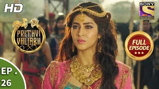 Prithvi Vallabh - Full Episode - Ep 26 - 22nd April, 2018