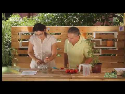 Κρατήστε σπόρους τομάτας