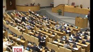 Російські депутати пропонують заборонити слова іншомовного походження