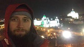Казань Кремль