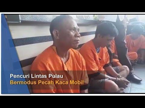 Pencuri lintas Pulau Dengan Modus Pecah Kaca Mobil Dibekuk Polres Prabumulih Mp3