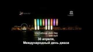 30 апреля, Международный день джаза
