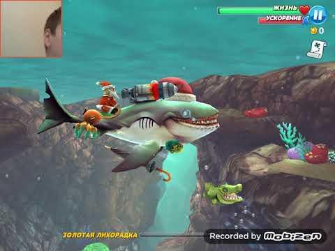 Hungry Shark World!Новая акула хайди!Стал невидимкой и съел всех!