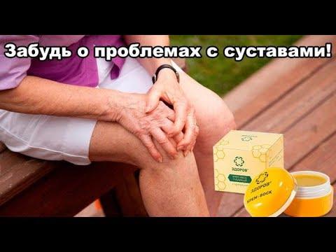 Артрит препараты. Артрит таблетки для лечения