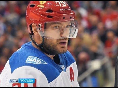«Локомотив» подписал контракт с Андреем Марковым до конца сезона