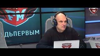 Александр Бубнов на Спорт FM (без рекламы и новостей 02.04.18)