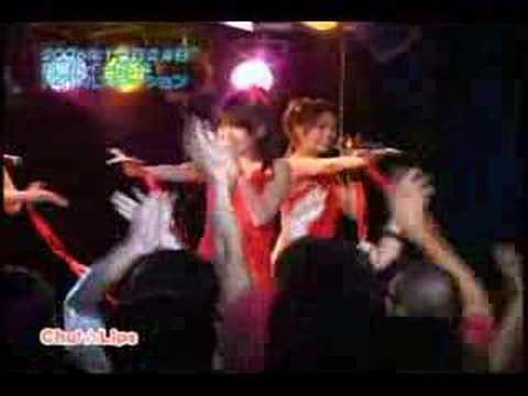 Chu!☆Lips 2006.12.24アイドルステーション