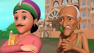 Birbal The Detective-Short Stories | Stories for Kids | Infobells