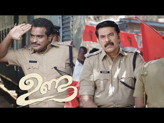 എന്താ സാറെ ചിരിക്കണേ? Mammootty | Ranjith | Dileesh Pothan | Unda | Comedy Scene