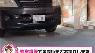 スマイル豊橋店での送迎動画(優秀なドライバーによる安全安心な運転の様子です)