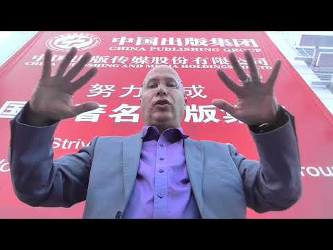 Netanel Semrik from Beijing 2018 books fair about the Chinese roadmap to the west