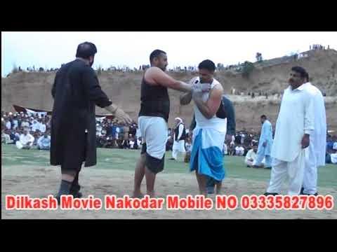 Bini - Waseem Samundar vs Zamir Butt (Chaksawari Mela  14-3-18)