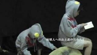 大和カルバリーチャペル ヤングチャペル夏キャン2007 Master...