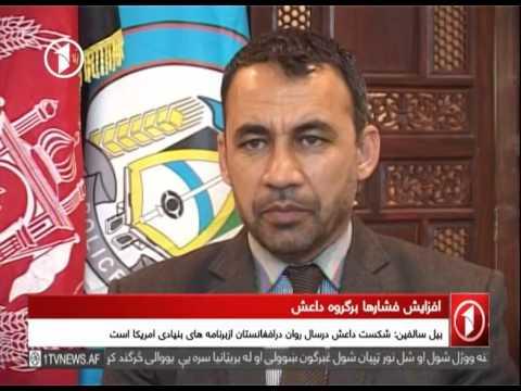 Afghanistan Dari News 23.03.2017 خبرهاي افغانستان