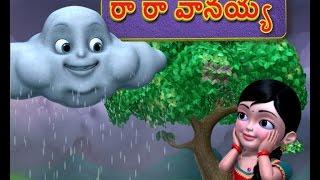 The Rain Song | Chinnu Telugu Rhymes for Children | Infobells