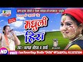 कल्पना चौहान || मधुली हिरा || Kalpana Chauhan || Madhuli Hira || Neelam Uttarakhandi Whatsapp Status Video Download Free