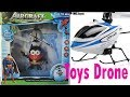 Best Toy Drones  --Toys R Us Drone with Camera Under $16
