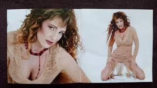 Джина Стоева - Да се преструвам