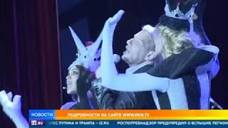 Ричард Гир и Софи Лорен стали гостями премии
