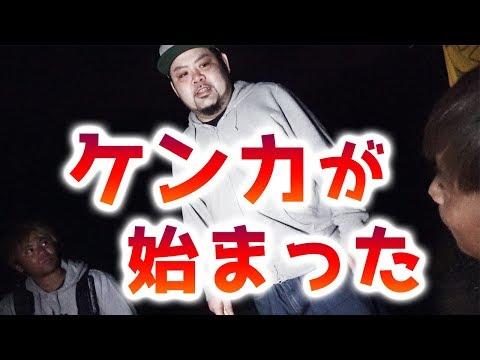 【所持金0円で即終了 釣り生活3 #4】料理中に喧嘩が始まった