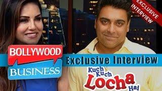 Sunny leone, ram kapoor: kuch kuch locha hai | exclusive interview | komal nahta