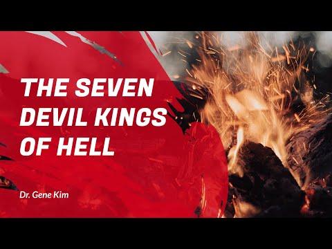The Seven Devil Kings of Hell - Dr. Gene Kim